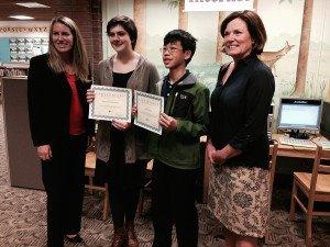 High School Essay Contest 2014
